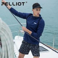 PELLIOT 伯希和 值友专享:防晒衣男女UPF40+防紫外线