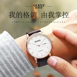 OLEVS 欧利时 男士手表