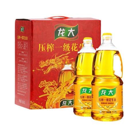 LONG DA 龙大 食用油 压榨一级 特香花生油 1.8L*2(礼盒) 新花生新鲜油