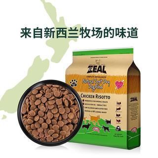 PLUS会员 : ZEAL 真致 无谷低敏幼犬粮 3kg+100g