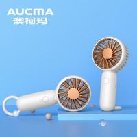 AUCMA 澳柯玛 新品首发:AUCMA/澳柯玛 挂包手持电风扇 FSS-W115B