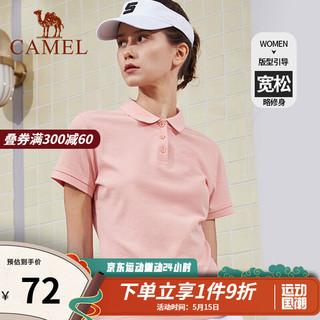 CAMEL 骆驼 骆驼 运动休闲男女polo衫短袖翻领运动上衣2021白色半袖宽松休闲网球T恤 C0S1WV613-2,粉色,女 L
