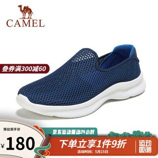 CAMEL 骆驼 骆驼 男鞋2021春夏运动网鞋男士轻盈透气情侣休闲男鞋 A122303630,深蓝/天蓝,男 38