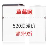 海淘活动:草莓网 520 浪漫价给你!