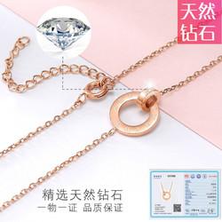 StarEye 星眸 天然钻石项链-罗马数字双环-合金