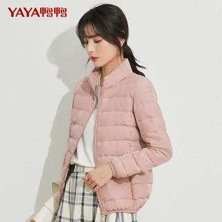 YAYA 鸭鸭羽绒服 女轻薄短款立领2020年新款轻便时尚白鸭绒冬季外套反季