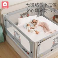 pababi 帕巴比  婴儿床围栏 1.5米