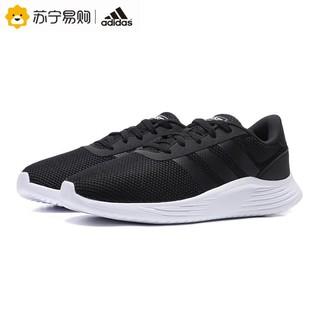 adidas 阿迪达斯 阿迪达斯男鞋跑步鞋2020新款LITE RACER 2.0休闲运动鞋EG3278