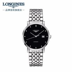 LONGINES 浪琴 浪琴(Longines)瑞士手表 博雅系列 机械钢带男表 L49104576