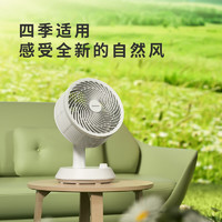DAEWOO 大宇 C20 空气循环扇
