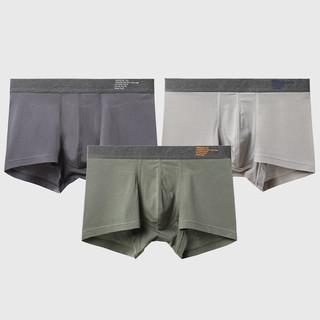 FENTENG 芬腾 U110192-1 男士60支抗菌平角内裤 3条装