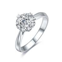 ZLF 周六福 捧花 KGDB023303 女款18K金钻石戒指