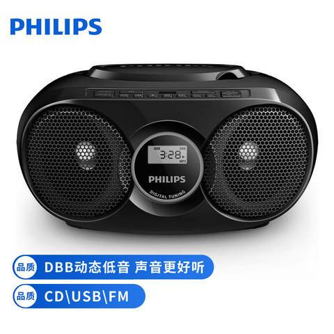 PHILIPS 飞利浦 飞利浦(PHILIPS)AZ318B/93 CD播放机 音响 收录机 学习机 胎教机 USB播放器 电脑音箱 便携移动收音机 黑色