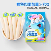小鹿蓝蓝鳕鱼肠/20根|三只松鼠旗下品牌 宝宝零食儿童香肠