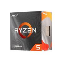 AMD 锐龙 R5-3500X CPU 3.6GHz 6核6线程