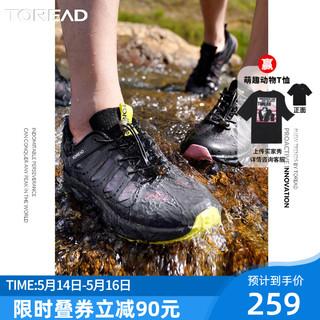 TOREAD 探路者 探路者溯溪鞋女夏季户外运动网布透气速干鞋系带时尚防滑涉水鞋男