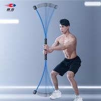 CHUANGBU 创步 飞力士健身臂力棒 160cm