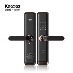 kaadas 凯迪仕 S110 智能电子指纹锁