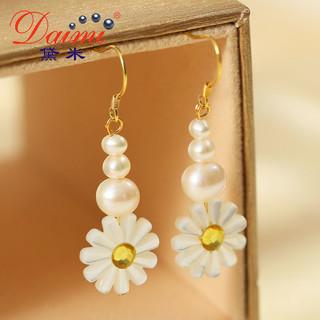 黛米珠宝 新蕾 多珠设计女款耳钩耳环 14K注金贝壳花朵款女耳饰