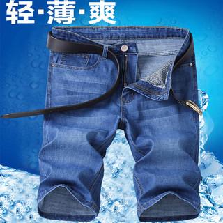 夏季薄款男士牛仔短裤男直筒宽松弹力五分商务休闲浅蓝色5分中裤