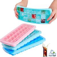 x-life 聚心尚品 硅胶冰格模具 24格 2个装