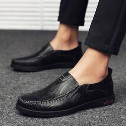 MULINSEN 木林森 新款休闲鞋一脚蹬男鞋套脚驾车鞋舒适豆豆鞋男士休闲皮鞋男鞋