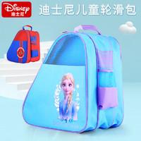 Disney 迪士尼 COLOR  儿童轮滑收纳包