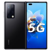 HUAWEI 华为 Mate X2 5G智能手机 8GB+256GB 亮黑色