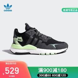 adidas Originals 阿迪达斯adidas 三叶草 NITE JOGGER 男女经典运动休闲鞋 FV3871 43