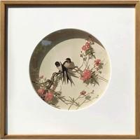 艺术家的礼物 立体多层画-郎世宁-海棠玉兰 柚木框 46x46cm 限量2000幅