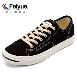 Feiyue. 飞跃 DF/1-622 男女低帮帆布鞋