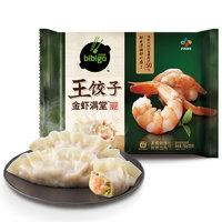 PLUS会员:bibigo 必品阁  鲜美虾仁王饺子 350g