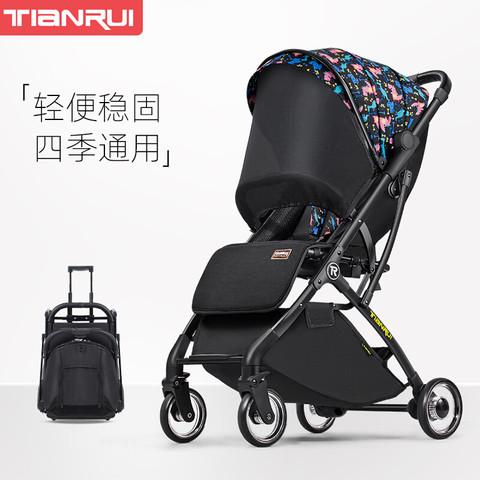 TianRui 婴儿推车
