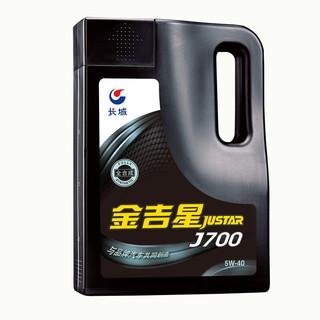 Great Wall 长城  金吉星 全合成机油 J700 5W-40 SN/CF 3.5kg 4L