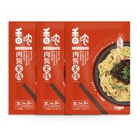 王仁和  香浓肉酱米线 260g*3袋
