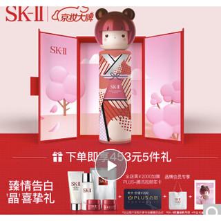 SK-II 神仙水礼盒 230ml 赠洁面霜20g+清莹露30ml+大红瓶面霜2.5g