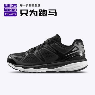 bmai 必迈 Mile42K Pro 女子专业马拉松跑鞋