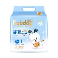 陪伴计划专享:BoBDoG 巴布豆  柔薄乐动系列 菠萝拉拉裤 L24片