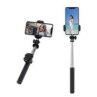 Dayleer 一体式手机自拍杆 两色可选 带蓝牙遥控