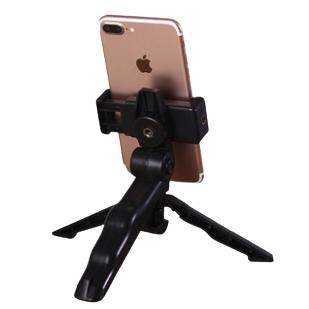 LIETU 猎图 手机直播支架拍照三脚架蓝牙遥控多功能主播录视频拍摄自拍抖音三角架户外便携摄影设备支撑架杆补光灯落地式
