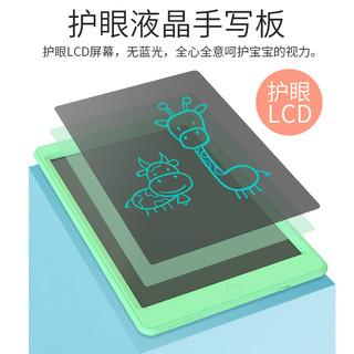 魔域文化 液晶手写板无尘小黑板
