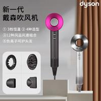 dyson 戴森 吹风机HD03紫红色