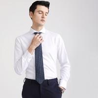 CEO系列新款TP免烫新疆长绒棉商务休闲修身男士衬衫男士衬衣