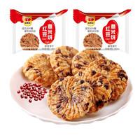 PLUS会员:福瑞达 红豆薏米燕麦饼 1.5kg