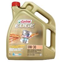Castrol 嘉实多 全合成机油 极护EDGE FST 0W-30 C3 SN 5L 欧盟原装进口