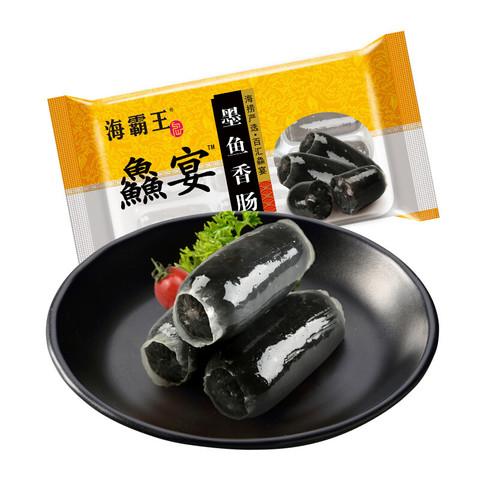 海霸王  墨鱼香肠 鱻宴 125g 火锅食材 烧烤食材 关东煮食材(2件起售)