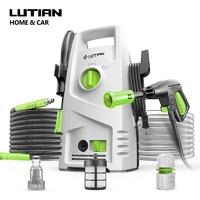 LUTIAN 绿田 家用高压洗车机 瓦力SE 基础版1200W+短枪+7米水管