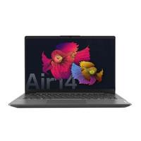 Lenovo 联想 小新 Air14 14英寸笔记本电脑(R5-5500、8GB、256GB SSD)