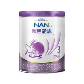 Nestlé 雀巢 超级能恩 3段 幼儿配方奶粉 800g