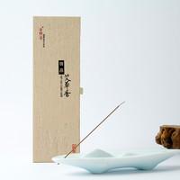 金双喜 天然艾草蚊香 21厘米/80g
